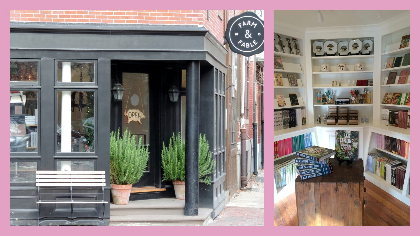 Boston Buzz: My Favorite Local Stores